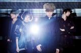解散を発表したHaKU(写真左から)長谷川真也(Dr)、三好春奈(B&Vo)、辻村有記(Vo&G)、藤木寛茂(G)