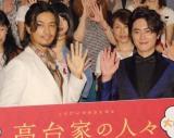 映画『高台家の人々』公開後イベントに出席した(左から)斎藤工、間宮祥太朗 (C)ORICON NewS inc.