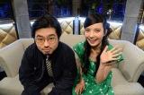 スカパー!『フルコーラスin日本武道館』のMCを担当するベッキー(右)とハマ・オカモト