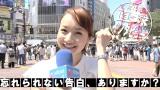 街中にあふれる素敵な告白体験を松原江里佳アナが直球インタビュー (C)ORICON NewS inc.