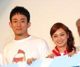 映画『サブイボマスク』初日舞台あいさつ(左から)ファンキー加藤と平愛梨 (C)ORICON NewS inc.