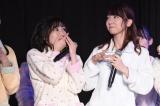 驚きを隠せない渡辺麻友=AKB48劇場(C)AKS