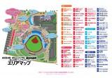 『AKB48選抜総選挙』会場周辺が新潟物産展に(C)AKS
