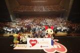日本赤十字社が主催する無料ライブ『LOVE in Action Meeting (LIVE)』に出演したアーティストたち