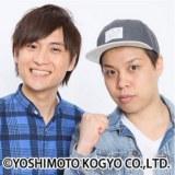 「インディゴ」を結成した(左から)元バース・近藤裕希、元トンファー・りゅーじ