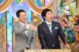 大手術をして病気を克服した芸能人あるあるの副議長は高橋茂雄(サバンナ)(C)テレビ朝日