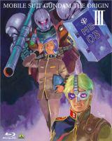 BD『機動戦士ガンダム THE ORIGIN III』