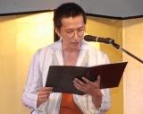 キノブックス『第1回 ショートショート大賞』授賞式に出席した劇団EXILE・秋山真太郎 (C)ORICON NewS inc.
