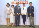 (左から)相内優香、高橋みなみ、池上彰、大江麻理子、大浜平太郎 (C)ORICON NewS inc.