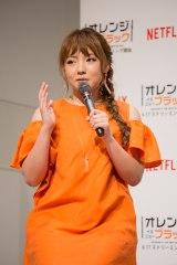 『オレンジ・イズ・ニュー・ブラック』トークショーに出演した野呂佳代 (C)oricon ME inc.