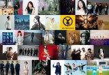 『Reborn-Art Festival × ap bank fes 2016』出演アーティスト