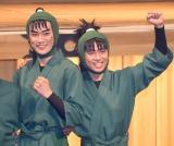ミュージカル『忍たま乱太郎』公開ゲネプロに出席した(左から)白柏寿大、早乙女しょうじ (C)ORICON NewS inc.