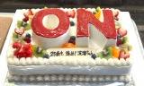ドラマ『ON 異常犯罪捜査官・藤堂比奈子』の特製ケーキでお祝い (C)ORICON NewS inc.