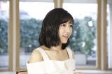 渡辺麻友 (C)2016「DOCUMENTARY of AKB48」製作委員会