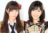 『AKB48選抜総選挙』(左から)前回1位の指原莉乃、速報1位の渡辺麻友(C)AKS