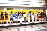 ギネス世界記録挑戦者と夢みるアドレセンス(C)oricon ME inc.