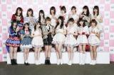 『第8回AKB48選抜総選挙』65位〜80位「アップカミングガールズ」(C)AKS
