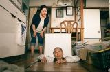 映画『団地』メイン写真 (C)2016「団地」製作委員会