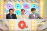テレビ朝日系『Qさま!!』でさまぁ〜ずに結婚報告した優香(C)テレビ朝日