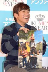 家族でUSJを訪れた織田信成のプライベートショット=『イクメン オブ ザ イヤー 2015』表彰式 (C)ORICON NewS inc.