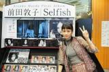 SHIBUYA TSUTAYA店で記念撮影