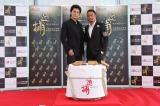 『追捕 MANHUNT(原題)』のイベントに出席した(左から)福山雅治、チャン・ハンユー