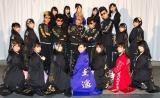 """HKT48の新曲は氣志團と""""ヤンキー""""コラボ(C)AKS"""