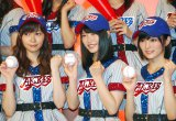 AKB48高校野球選抜の(左から)指原莉乃、横山由依、山本彩 (C)ORICON NewS inc.