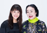 念願の舞台初共演を果たす(左から)高畑充希、白石加代子