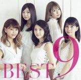 9nine初のベストアルバム『BEST9』初回盤A