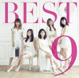 9nine初のベストアルバム『BEST9』初回盤B