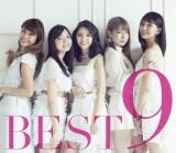 9nine初のベストアルバム『BEST9』初回盤C