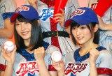 AKB48高校野球選抜のWセンター(左から)横山由依、山本彩 (C)ORICON NewS inc.