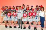 AKB48高校野球選抜が夏の甲子園を応援 (C)ORICON NewS inc.