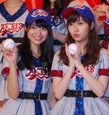 AKB48高校野球選抜の(左から)北原里英、指原莉乃 (C)ORICON NewS inc.