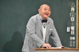 さすが元人気子役、意外としゃべりが上手だった内山信二が2度目の『しくじり先生』に登壇(C)テレビ朝日