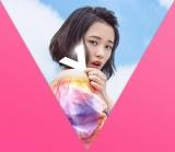 """大原櫻子2ndアルバム『V(ビバ)』初回限定""""VIVA盛盤""""(6月29日発売)"""