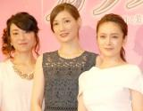 舞台『ガラスの仮面』製作発表記者会見に出席した(左から)東風万智子、マイコ、貫地谷しほり (C)ORICON NewS inc.