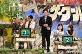 人気番組『なるほど!ザ・ワールド』のスペシャル番組『なるほど!ザ・ワールド2016夏』(7月4日 後9:00)