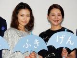 映画『ふきげんな過去』初日舞台あいさつに登壇した(左から)二階堂ふみ、小泉今日子 (C)ORICON NewS inc.