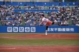 投球は3塁側ベンチ方向に…(C)ORICON NewS inc.