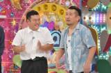 テレビ朝日系『アメトーーク!』の人気企画「ザキヤマ&フジモンがパクリたい−1グランプリ」7月1日放送(C)テレビ朝日