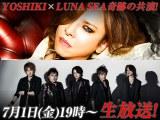 YOSHIKIが盟友LUNA SEAのRYUICHI、Jと「ニコ生」で対談へ
