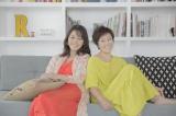 6月29日放送、『テレ東音楽祭(3)』に出演予定のKiroro