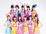 6月29日放送、『テレ東音楽祭(3)』に出演予定のモーニング娘。'16