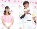 福岡ソフトバンクホークス『タカガールアンバサダー』就任式に出席した(左から)西内まりや、柳田悠岐選手 (C)ORICON NewS inc.