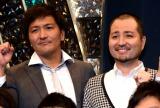 『M-1グランプリ2016』開催会見に出席したスリムクラブ (C)ORICON NewS inc.