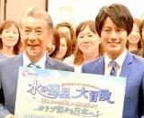 青のスーツ姿で登場した(左から)高田純次、溝端淳平 (C)ORICON NewS inc.