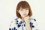 アニメ映画『聲の形』(9月17日公開)の主題歌を担当するaiko