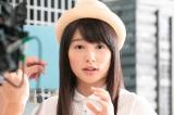 桜井日菜子(写真:田中達晃)